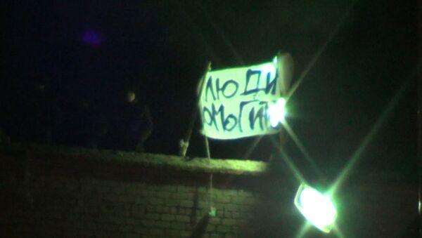 Акция протеста заключенных колонии №6 в Копейске