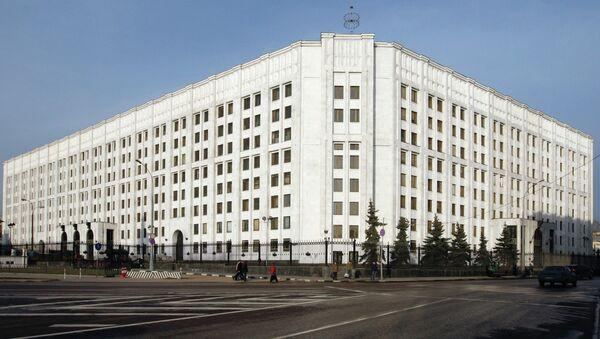 Министерство обороны Российской Федерации. Архивное фото