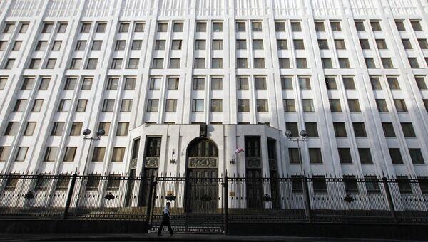 Здание Министерства обороны Российской Федерации на Арбатской площади в Москве. Архив