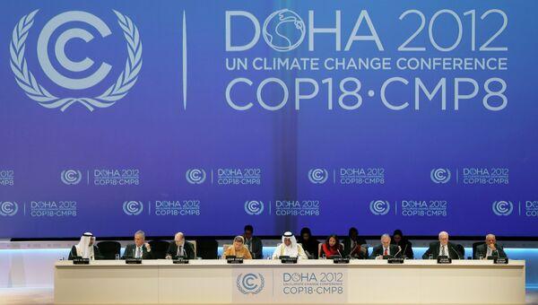 В Катаре проходит конференция ООН по изменению климата