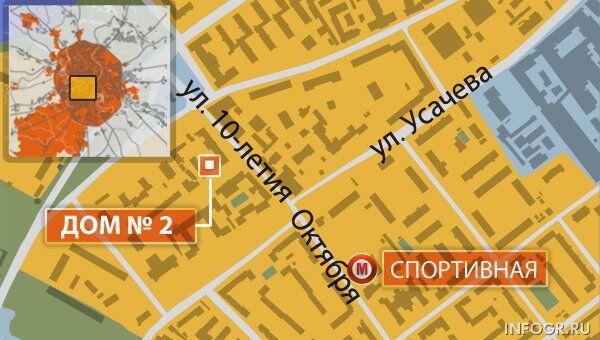 Улица 10-летия Октября д. 2 в Москве