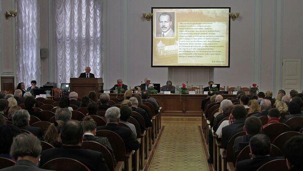 Всероссийская научная конференция «Научное наследие Н.И. Вавилова и современность»