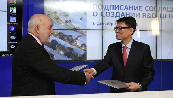 Подписание соглашения о создании центра Samsung в Сколково