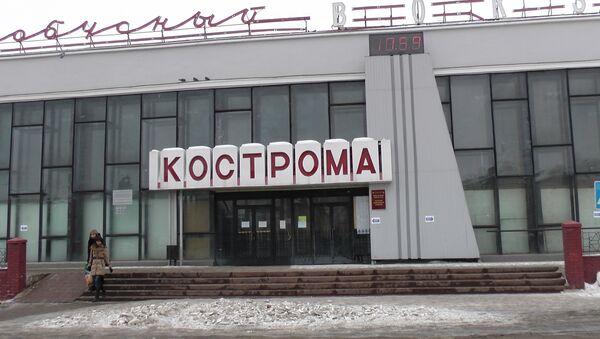 Автовокзал в Костроме