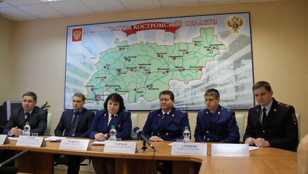 Прокурорская пресс-конференция в Костроме