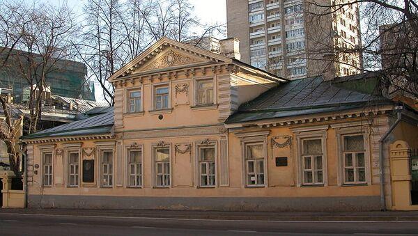 Дом-музей Герцена в Сивцевом Вражке, 27