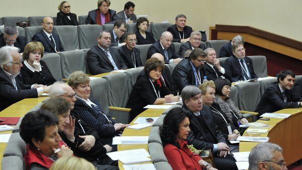 Встреча с доверенными лицами президента РФ Владимира Путина
