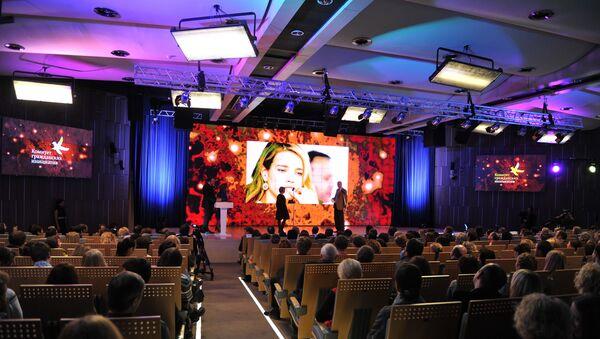 Вручение премии газеты Московские новости Новая интеллигенция 2012