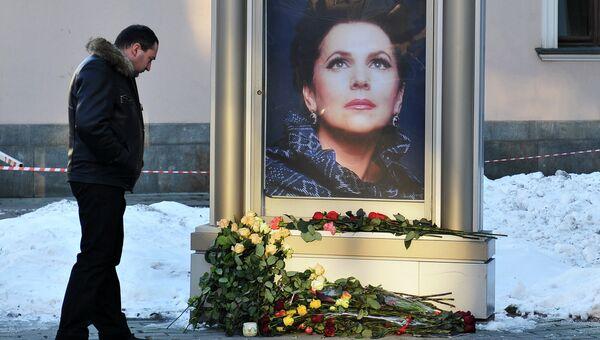 Цветы в память о народной артистке СССР Галине Вишневской