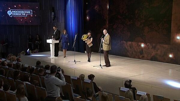 Учителю за честность на выборах вручили премию Новая интеллигенция