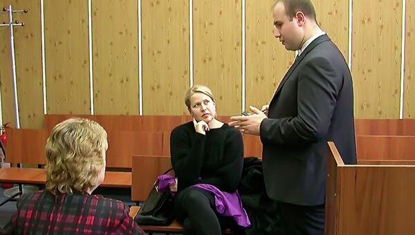 Суд санкционировал домашний арест Евгении Васильевой. Архив