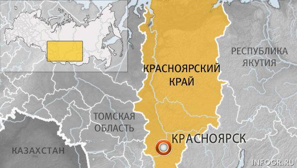 Город Красноярск