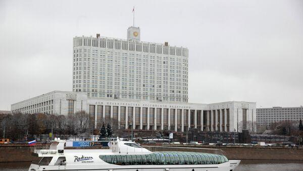Дом правительства РФ на Краснопресненской набережной, архивное фото