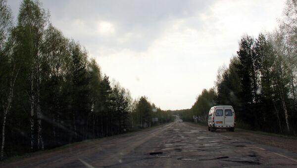 Дорога Кострома-Верхнеспасское