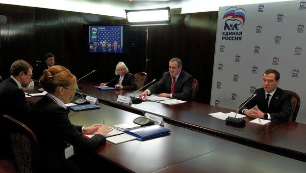 Д.Медведев на встрече в закрытом режиме по развитию партии ЕР