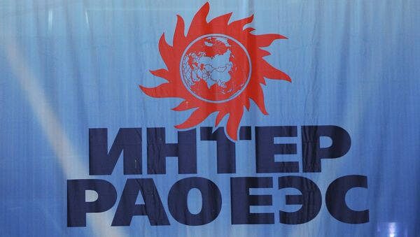 Плакат Интер РАО ЕЭС