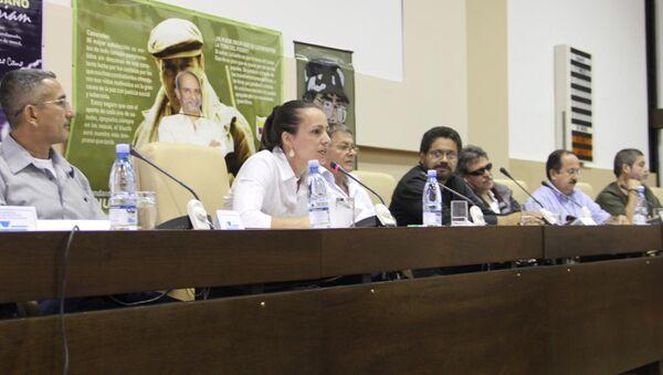 Делегация РВСК на пресс-конференции в Гаване. Архивное фото