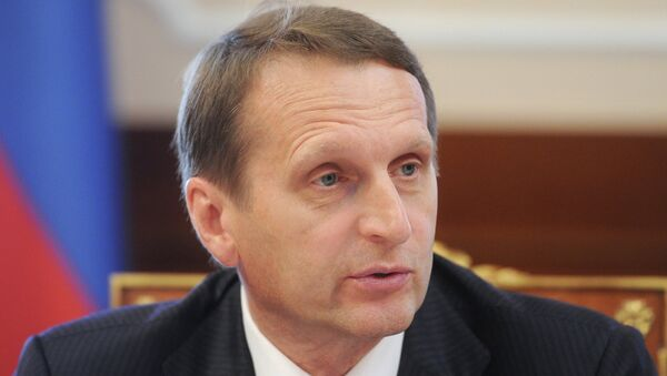 Председатель Государственной Думы РФ Сергей Нарышкин, архивное фото