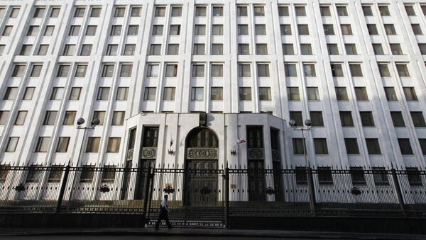 Здание Министерства обороны Российской Федерации. Архивное фото
