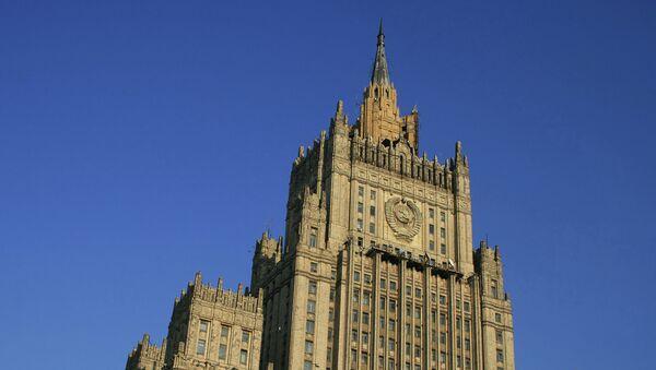Здание Министерства иностранных дел РФ