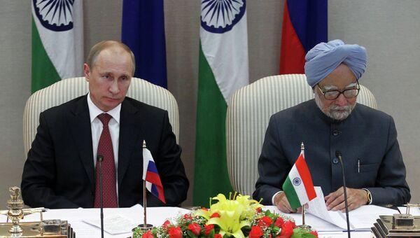 Президент России Владимир Путин и премьер-министр Индии Манмохан Сингх. Архив