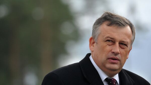 Александр Дрозденко. Архивное фото