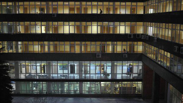 Здание Российского государственного торгово-экономического университета