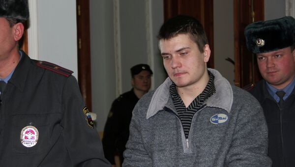 Иван Иванченко приговорен к пожизненому заключению