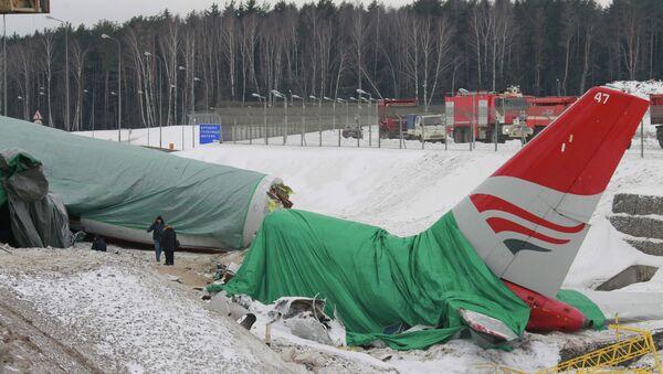 Последствия крушения самолета ТУ-204 в аэропорту Внуково