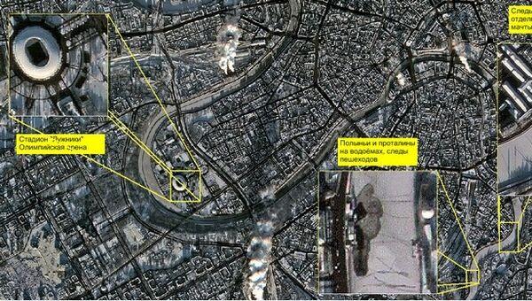 Снимок с космического аппарата «Канопус-В»
