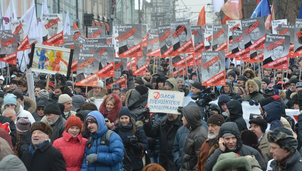 Марш оппозиции в Москве