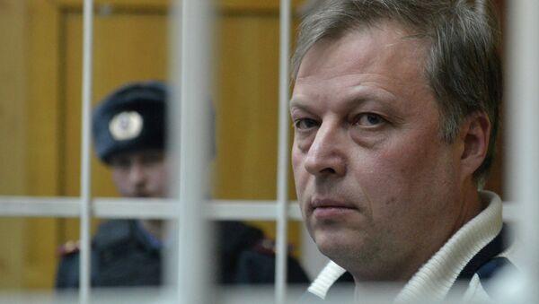 Арест замдиректора компании Славянка Константина Лапшина