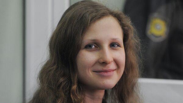Рассмотрение ходатайства об отсрочке приговора Марии Алехиной
