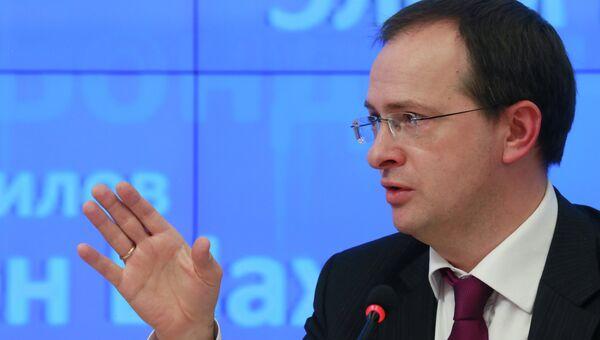 П/к министров Дмитрия Ливанова и Владимира Мединского