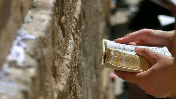 Книга на иврите