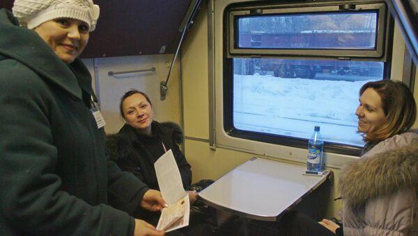Поезд Томск - Белый Яр