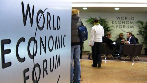 Всемирный экономический форум в Давосе. Архивное фото.
