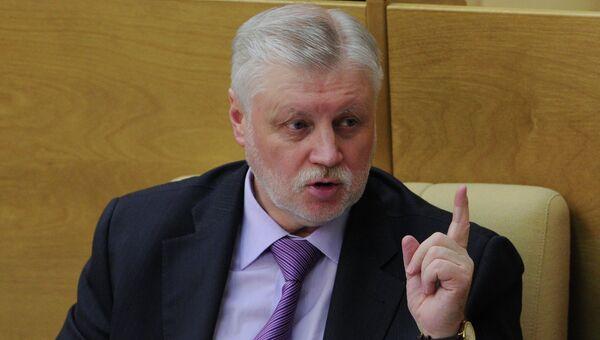 Лидер Справедливой России Сергей Миронов, архивное фото
