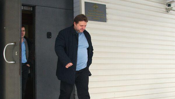 Губернатор Кировской области Никита Белых вызван на допрос