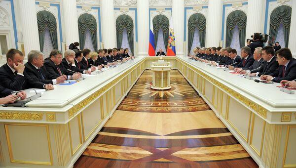 Расширенное заседание правительства РФ в Кремле. Архив