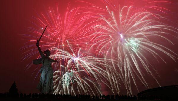 Празднование 70-летия Сталинградской битвы в Волгограде