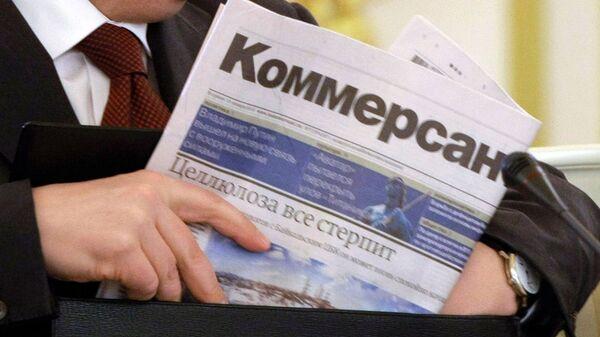 Газета Коммерсант. Архивное фото