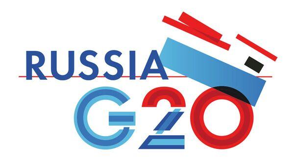 Официальный логотип председательства России в Группе двадцати