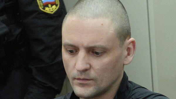 Заседание суда по делу Сергея Удальцова. Архивное фото