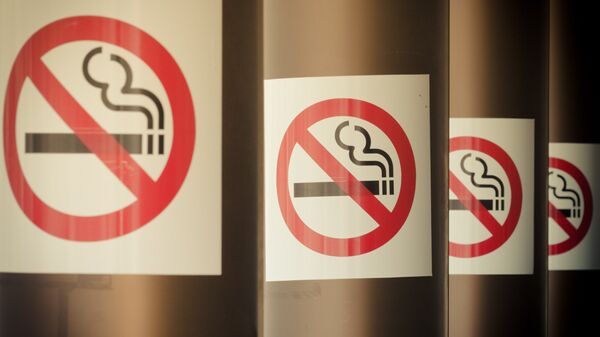 Запрет курения. Архивное фото