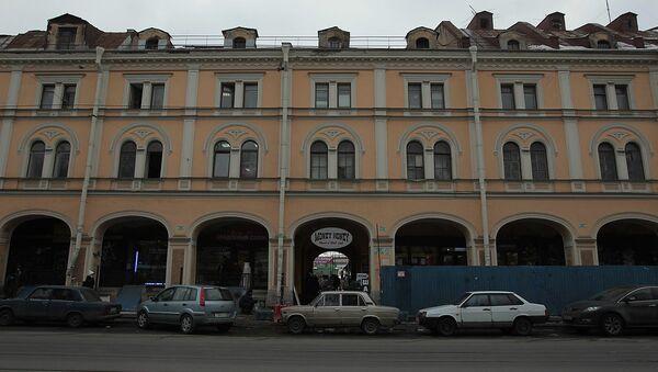 Торговый центр Апраксин двор в Санкт-Петербурге. Архивное фото