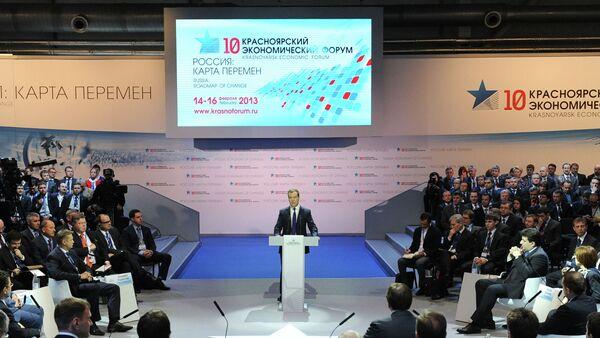Д.Медведев на Х Красноярском экономическом форуме. Архивное фото