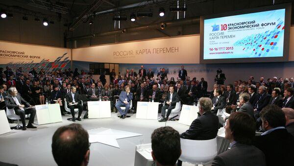 Красноярский экономический форум, архивное фото