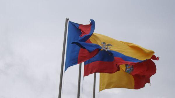 Флаги Эквадора. Архивное фото