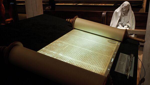 Фрагмент экспозиции Еврейского музея и центра толерантности, архивное фото